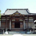keidai_hondou_l